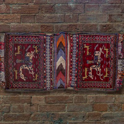 Hand-Knotted Veramin Wall Hanging From Iran (Persian)