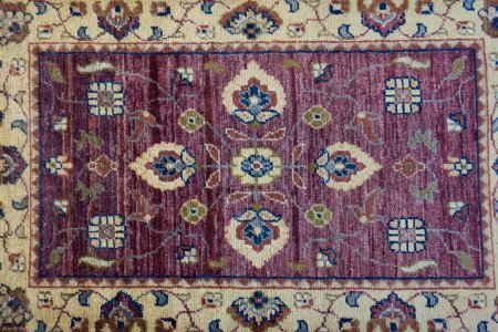 Hand Knotted Chubi Rug From Afghanistan