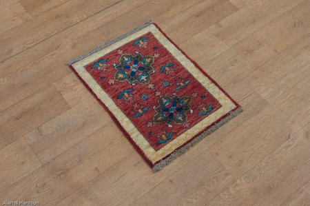 Hand-Knotted Chubi Rug From Afghanistan