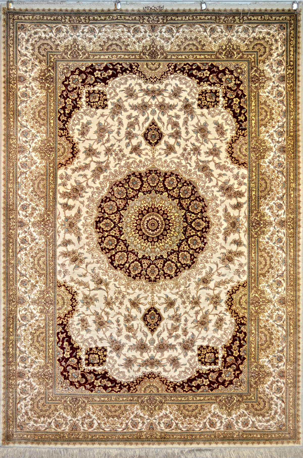 Qum Rugs For Sale Olney Rugs